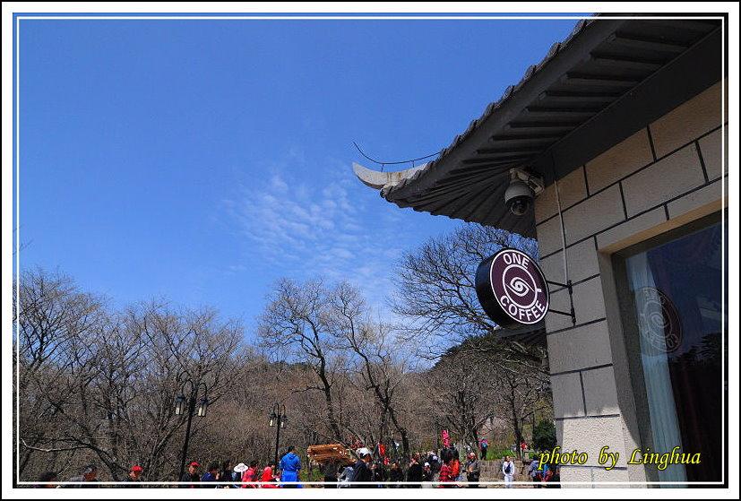 2014黃山1(31).JPG