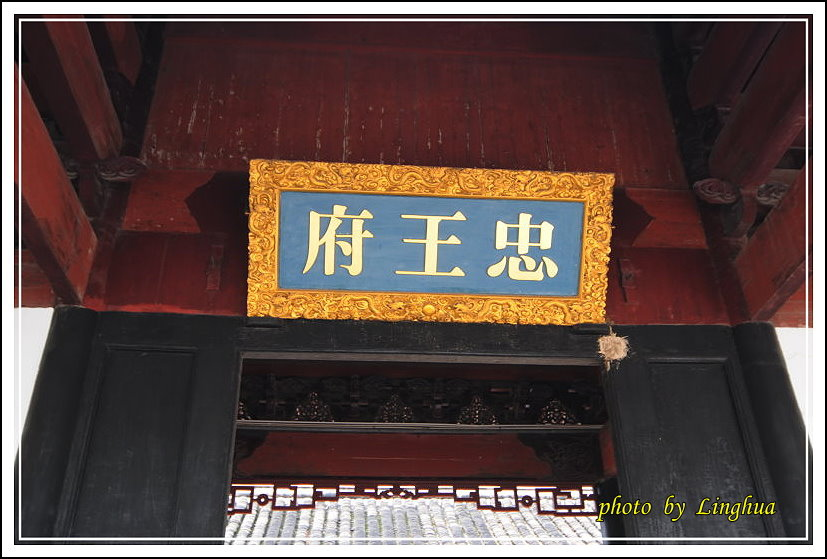蘇州博物館(28).JPG