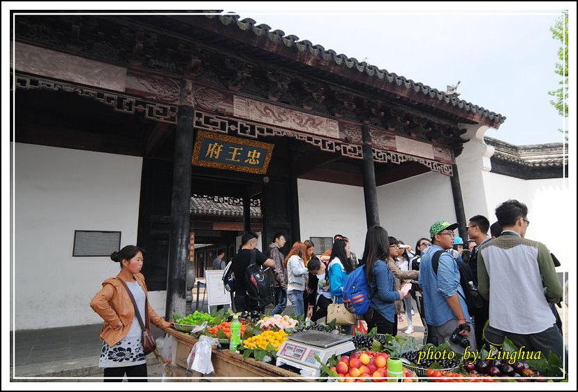 蘇州博物館(1).JPG