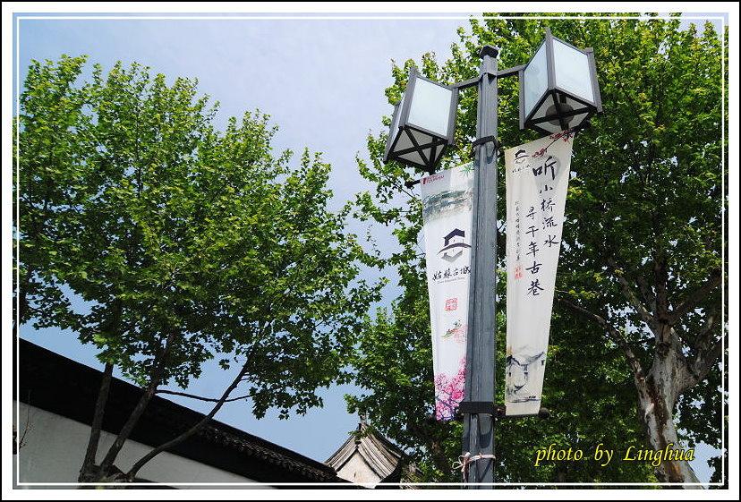 蘇州博物館(2).JPG