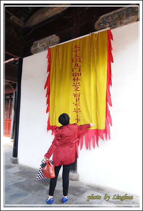 蘇州博物館(26).jpg