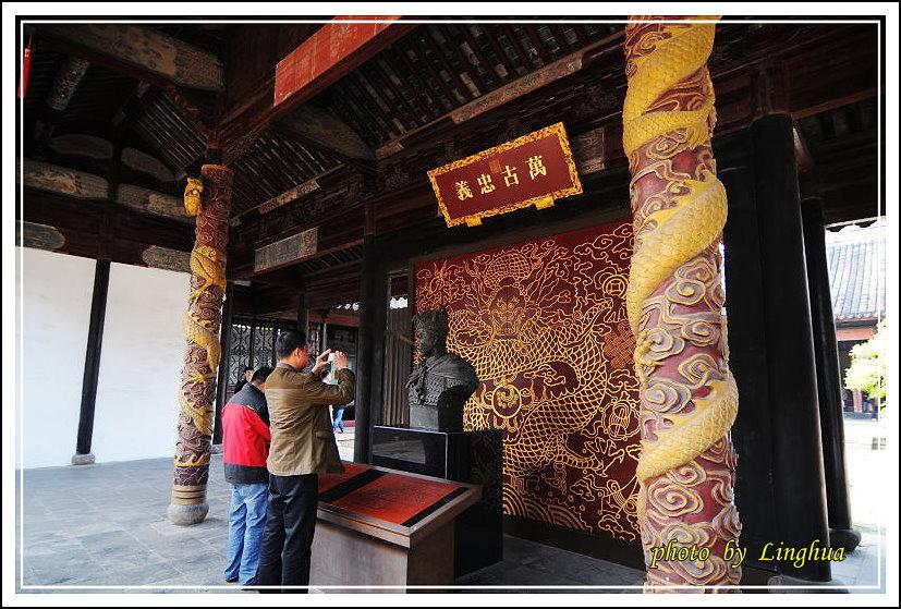 蘇州博物館(25).JPG