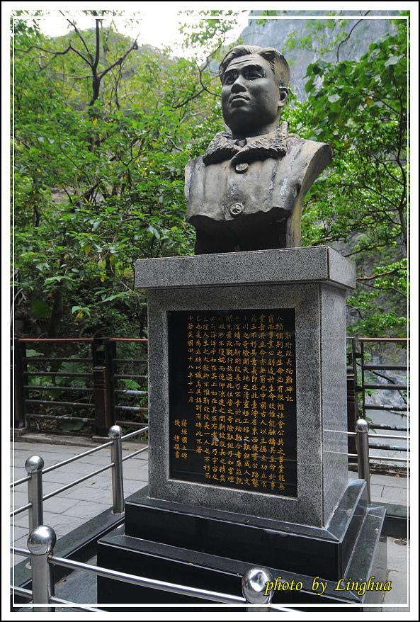 太魯閣燕子口(10).jpg