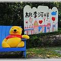 桃李河畔(5).JPG
