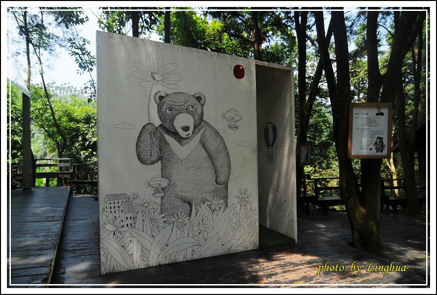 薰衣草森林(5).JPG