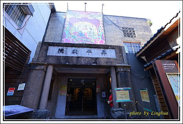 九份 南雅奇岩 黃金博物館(16).JPG
