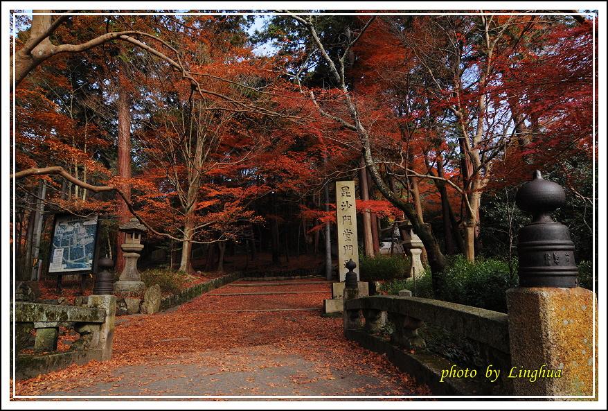京都~毘沙門堂(1).JPG