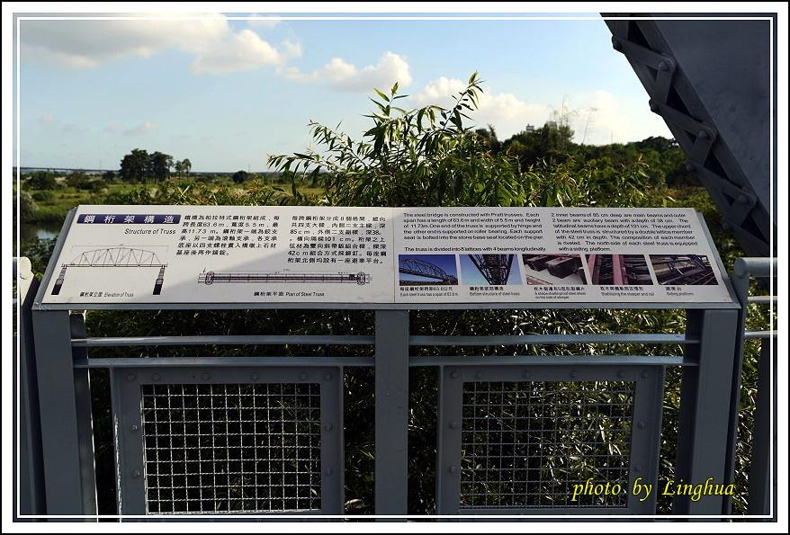 大樹舊鐵橋(3).JPG