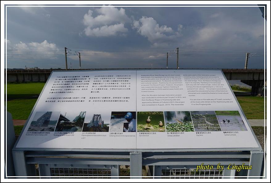 大樹舊鐵橋(10).JPG