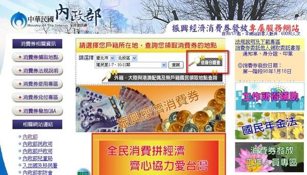 2009-01-08_160213.jpg