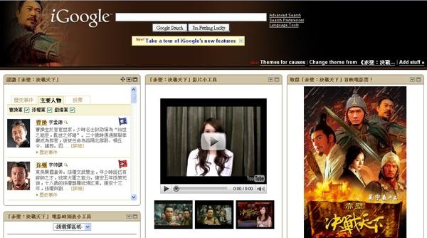 2009-01-17_101504.jpg