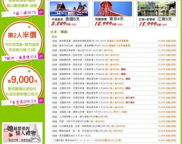 2009-04-08_113416.jpg