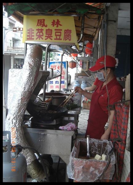 韭菜臭豆腐4.jpg
