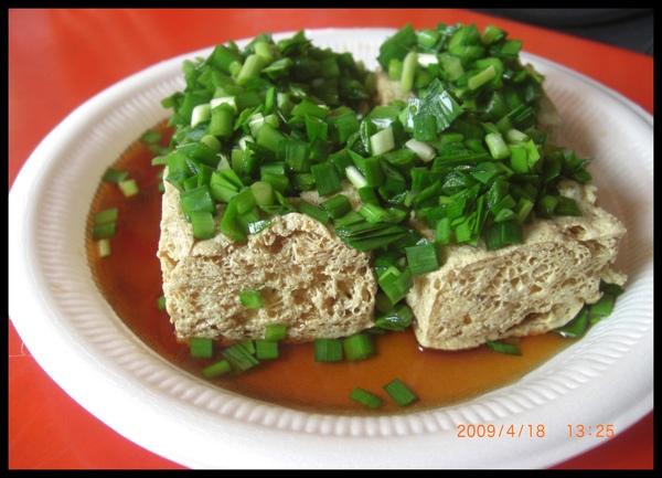 韭菜臭豆腐.jpg