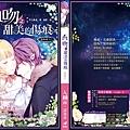 血刖夜01封面 (2).jpg