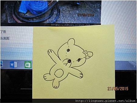 PhotoWindow_20150522140906