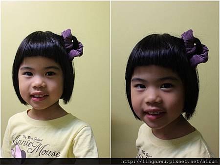 PhotoWindow_20150527113710