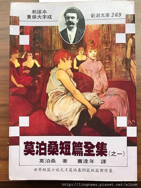 IMG_9897 封面 羅特列克「娼樓」(慕蘭街的沙龍 1894)
