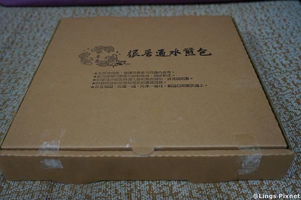 DSC09730.jpg