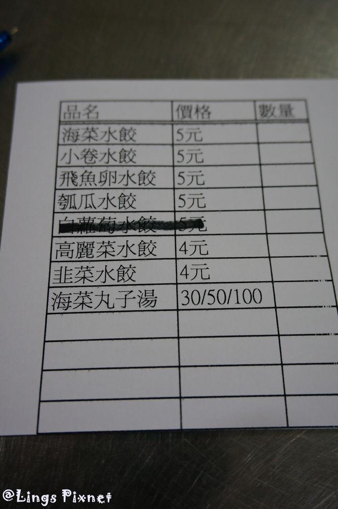 DSC01347.jpg