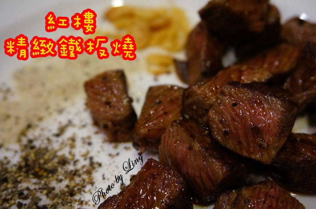 DSC07046_副本.jpg
