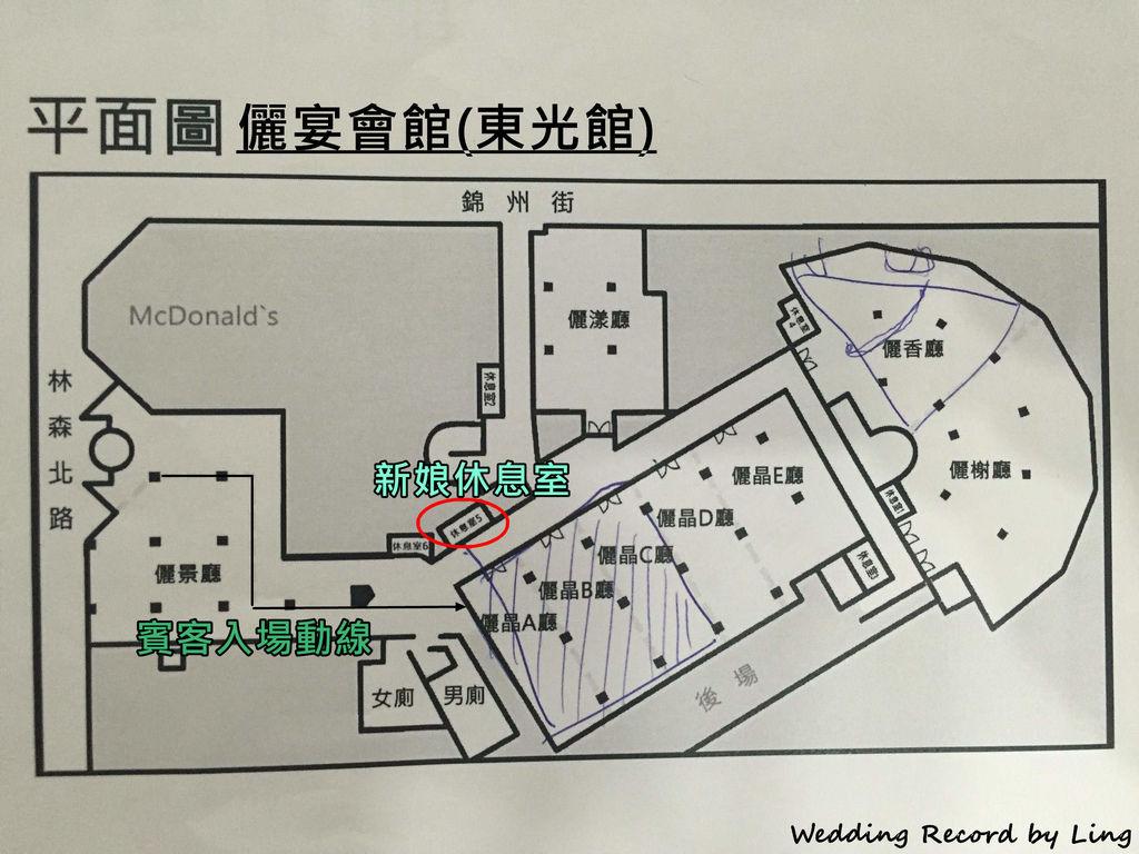 宴客平面圖_3210.jpg