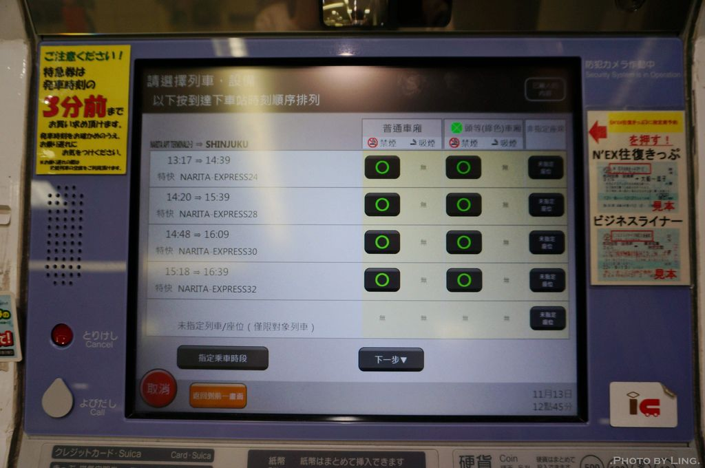 DSC07043.jpg