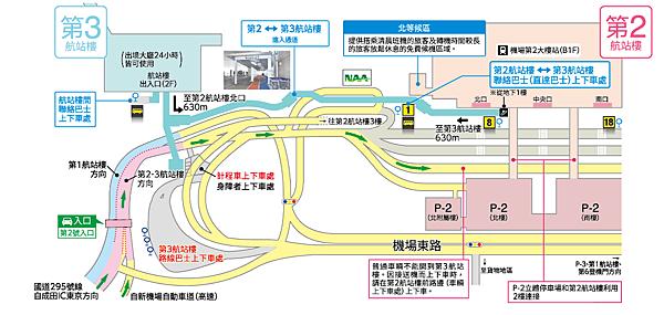 map-access-terminal01.png