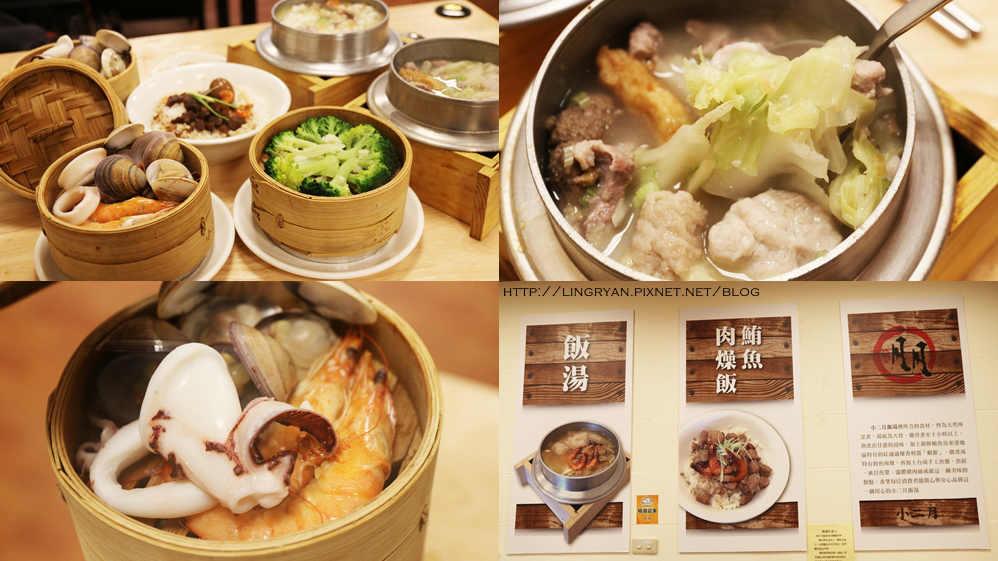 *台北火鍋懶人包*大台北超強火鍋推薦,想吃肉、想吃辣、想吃海鮮通通有