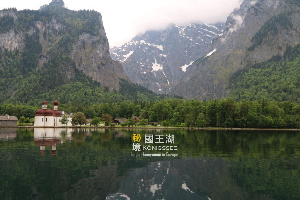 太一德瑞蜜月甜蜜遊│DAY9:世外桃源仙境國王湖,美得讓人驚嘆!一生值得來一次的美景,享用鱒魚大餐。