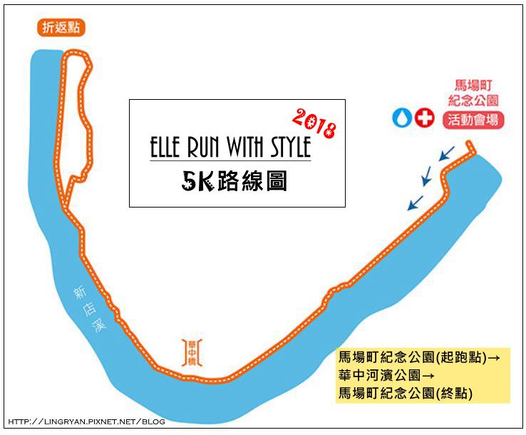 5K MAP.JPG