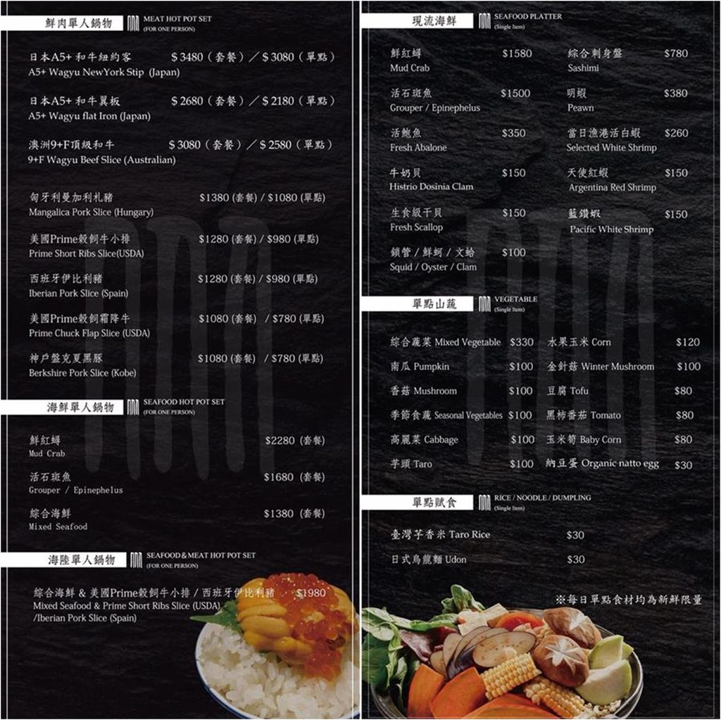 menu22.jpg