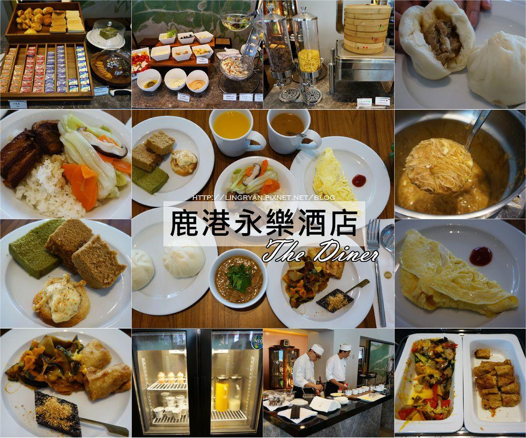 breakfast_副本.jpg