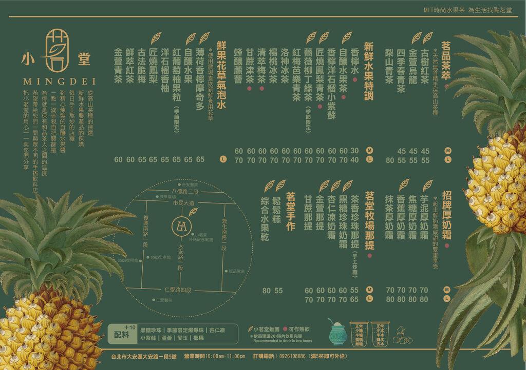 2-menu.jpg