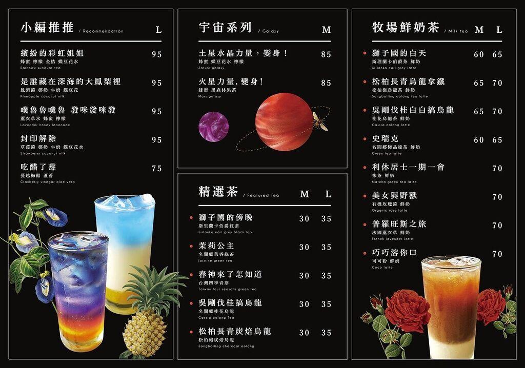 4-menu.jpg