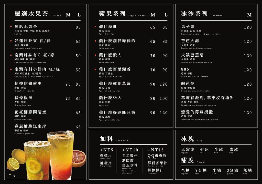 4-menu2.jpg