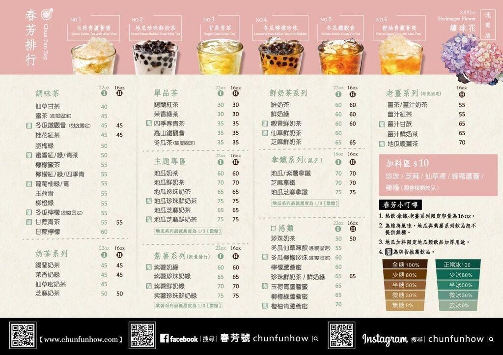 5-menu.jpg