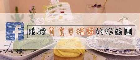 IG_副本.jpg