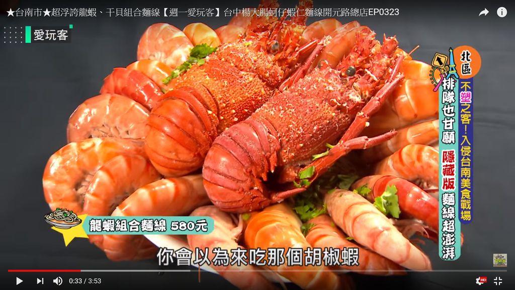 楊大腸麵線.jpg