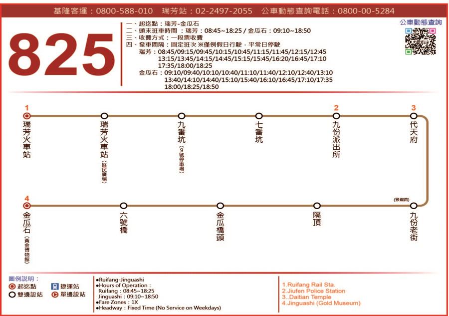 825(區民廣場(地)).jpg