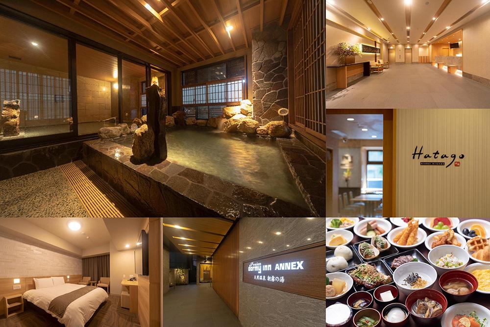 Dormy-Inn-Premium-Namba-ANNEX-Natural-Hot-Spring.jpg