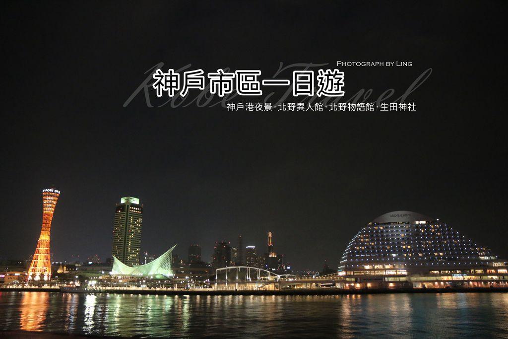 IMG_1820_副本.jpg