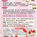 98.09.29-Fifi gift-奶酪產品-DM.jpg