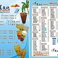 0502-茶道文化A4-1.jpg