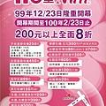 7號儀-110室DM-定版.jpg