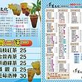 101.08.06-茶道文化DM版.jpg