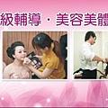 0815-派里帆布-新秘
