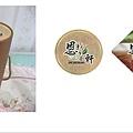1116-恩新茶軒圓貼吊卡.JPG