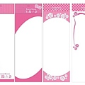 五顏六色吊卡透明袋.jpg