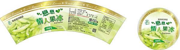 7號儀-長龍芒果青.jpg